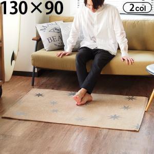 カーペット ビネット ラグマット VIGNETTE RUG・MAT [130×90]|plywood
