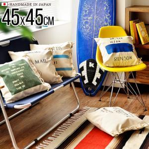 キャンバス クッションカバー 45×45|plywood