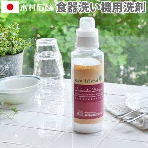食洗機 洗剤 eco friend+α 食器洗い機専用洗剤粉|plywood