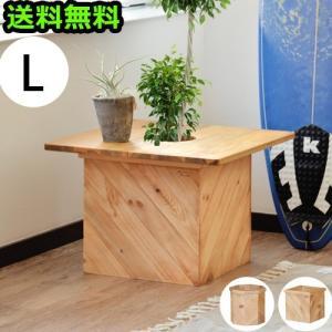 ハング アウト プラント ボックス キューブ/オクタ Lサイズ|plywood
