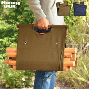 ハングアウト ログキャリー [LGC-400] plywood