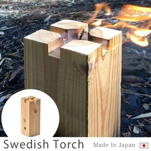 ジャンクウッド スウェディッシュトーチ|plywood