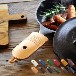 鍋つかみ スキレット ハンドルカバー 牛革|plywood