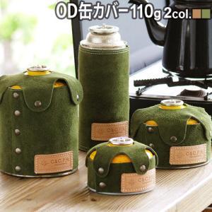 ガス缶カバー C&C.P.H.EQUIPEMENT OD缶CASE 110g [CEV1701]|plywood