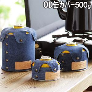 ガス缶カバー C&C.P.H.EQUIPEMENT デニムレザー OD缶CASE 500g [CEV1708]|plywood