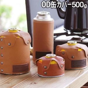 ガス缶カバー C&C.P.H.EQUIPEMENT ガスカートリッジカバー 470〜500 [CEV6027]|plywood