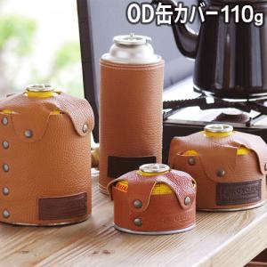 ガス缶カバー C&C.P.H.EQUIPEMENT ガスカートリッジカバー 110 [CEV1670]|plywood