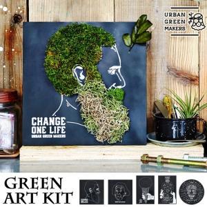 黒板 チョーク グリーン 緑 植物 アーバングリーンメーカーズ グリーンアートキット URBAN GREEN MAKERS GREEN ART KIT|plywood