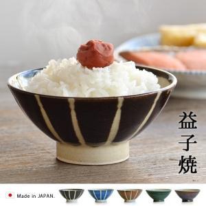 茶碗 おしゃれ 益子焼 つかもと Rice Bowl「U」|plywood