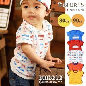 ベビー服 男の子 女の子 ドリブル Tシャツ 80cm / 90cm|plywood