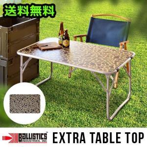 バリスティクス エクストラ テーブル トップ ラワン ベオガムカモ|plywood