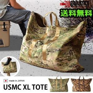 バリスティクス USMC XL TOTE plywood