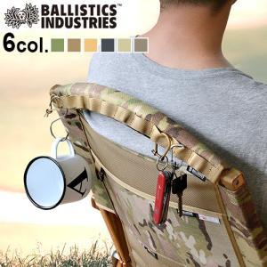 ■ブランド…BALLISTICS バリスティクス ■サイズ…展開時:約縦14×横44cm、使用時:最...