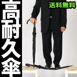 長傘 リアルセルフディフェンス アンブレイカブル|plywood