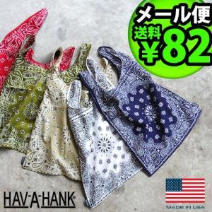 HAV-A-HANK ハバハンク バンダナ バッグ|plywood