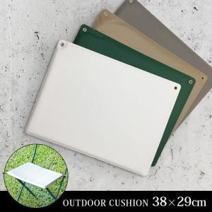 アウトドアクッション oLAND outdoor cushion [38×28cm]|plywood