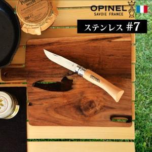 折りたたみナイフ 包丁 オピネル ステンレス#7|plywood