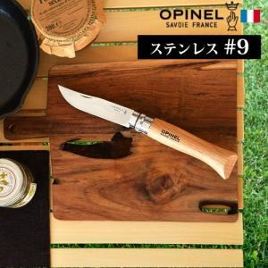 折りたたみナイフ 包丁 オピネル ステンレス#9の商品画像