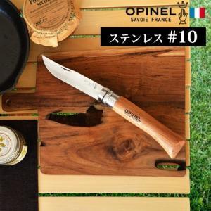 折りたたみナイフ 包丁 オピネル ステンレス#10|plywood