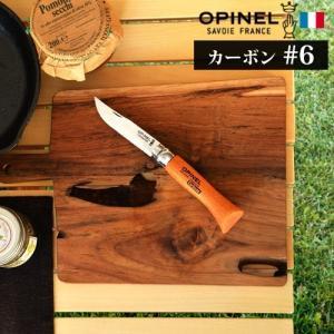 折りたたみナイフ 包丁 オピネル カーボン#6|plywood