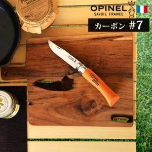 折りたたみナイフ 包丁 オピネル カーボン#7|plywood