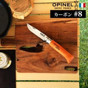 折りたたみナイフ 包丁 オピネル カーボン#8|plywood