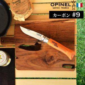 折りたたみナイフ 包丁 オピネル カーボン#9|plywood
