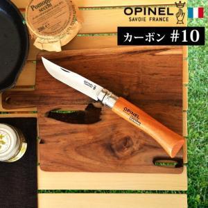 折りたたみナイフ 包丁 オピネル カーボン#10|plywood