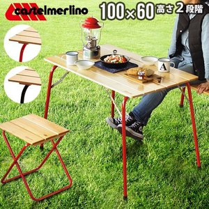 カステルメルリーノ ハイ&ローキャンパーテーブル 100×60|plywood