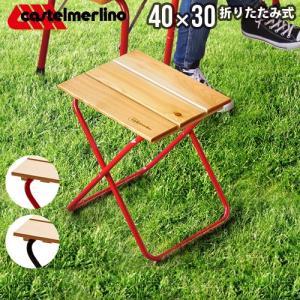カステルメルリーノ フォールディングウッドスツール|plywood
