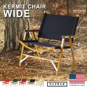 カーミットワイドチェア Kermit Wide Chair|plywood