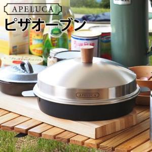 アペルカ ピザ オーブン ポット|plywood
