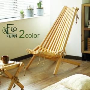 折りたたみ椅子 エコファーン エコチェア Eco Furn EcoChair|plywood