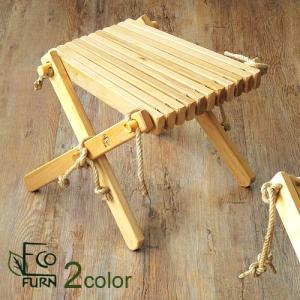 エコファーン リリー オットマン サイドテーブル Eco Furn Lilli|plywood