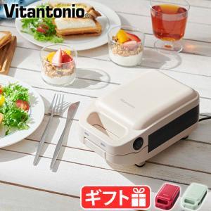 Vitantonio 厚焼きホットサンドベーカー VHS-10|plywood