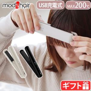 ■ブランド…mod's hair(モッズ・ヘア) ■サイズ…(約)幅3.2×奥行3.4×長さ19.4...