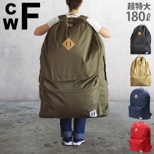 バックパッカーズ クローゼット CWF010|plywood