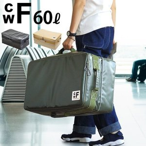 CWF オールウェザー コンテナ M/60L CWF004|plywood