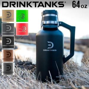 ドリンクタンクス グロウラー Drink Tanks Growler [64oz]|plywood
