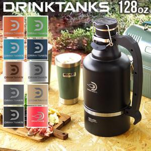 ドリンクタンクス グロウラー Drink Tanks Growler [128oz]