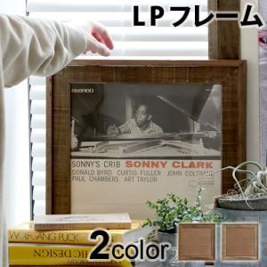 525ワーカーズ LP フレーム レコード 額縁 おしゃれ|plywood
