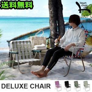 折りたたみ椅子 ローン チェア デラックス チェア|plywood