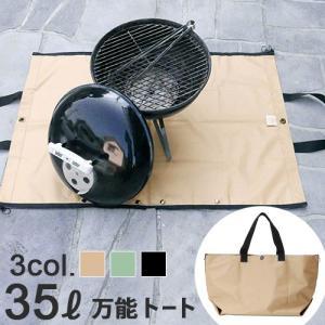 トートバッグ 大きめ スプーンフル リップル 35L SPM00016|plywood