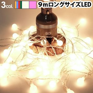 ストリングライト DACH LED STRIP POP ROSE LED ストリップ ポップ ローズの商品画像|ナビ