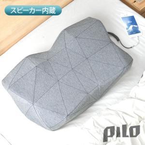まくら 枕 スピーカー内臓 pilo ピロー [PLS-GY]|plywood