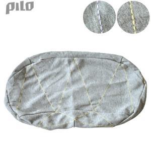 枕カバー 交換用カバー 寝具 pilo minicase ピローミニケース [PLMC-GP/PLMC-GY]|plywood