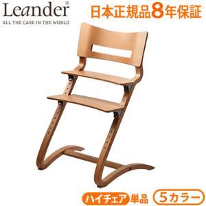 ■デザイナー…スティッグ・リエンダー ■サイズ…本体:幅55×奥行56×高さ83cm/座面:高さ40...