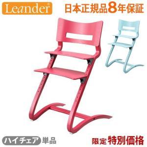 ■ブランド…Leander リエンダー ■デザイナー…スティッグ・リエンダー Stig Leande...