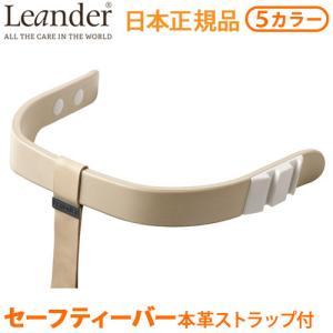 ■デザイナー…スティッグ・リエンダー Stig Leander ■サイズ…本体:幅30×奥行24×高...