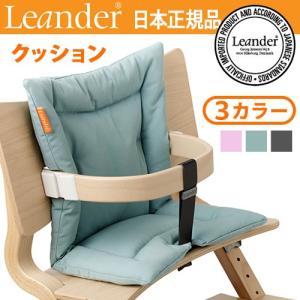 ■デザイナー…スティッグ・リエンダー Stig Leander ■サイズ…幅31×奥行50×高さ2c...